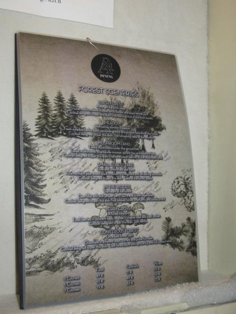 A21 menu