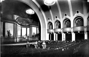 Kinopalatsin salonki (SRM)